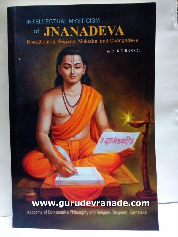 Sant Jnanadeva by Gurudev Ranade