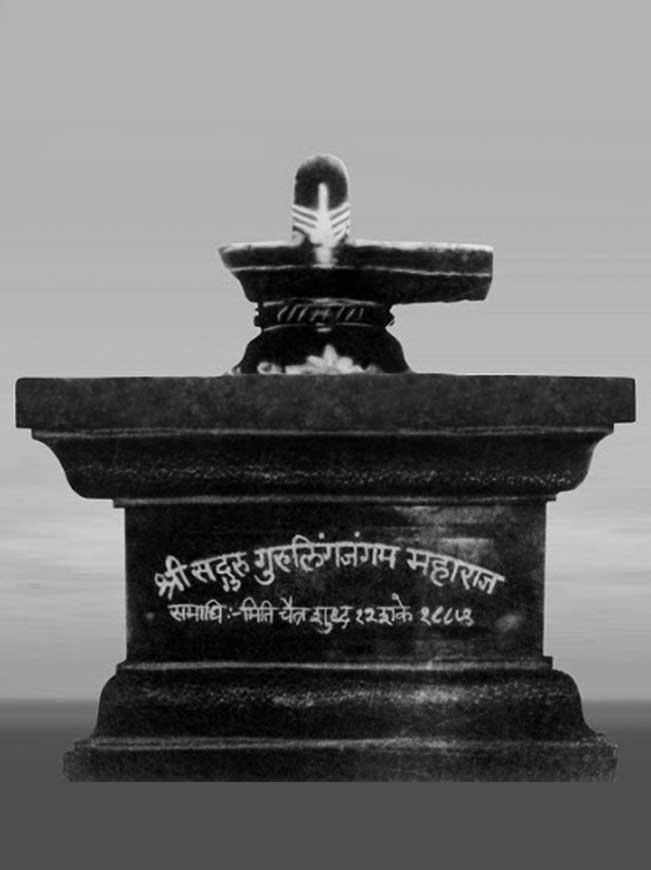 Nimbargi Maharaj Samadhi