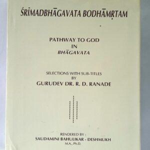 Srimadbhagwat Bodhamrutam
