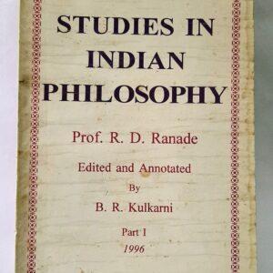 Studies in Indian Philosophy